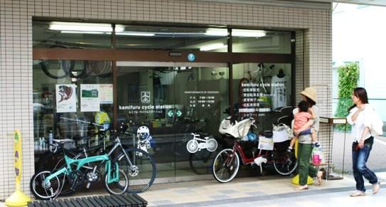上古町商店街の新しい自転車 ...